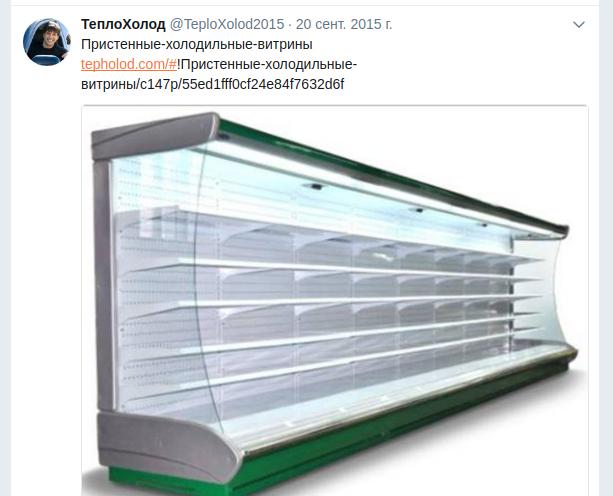 Как выглядит твит со ссылкой сайта на Wix