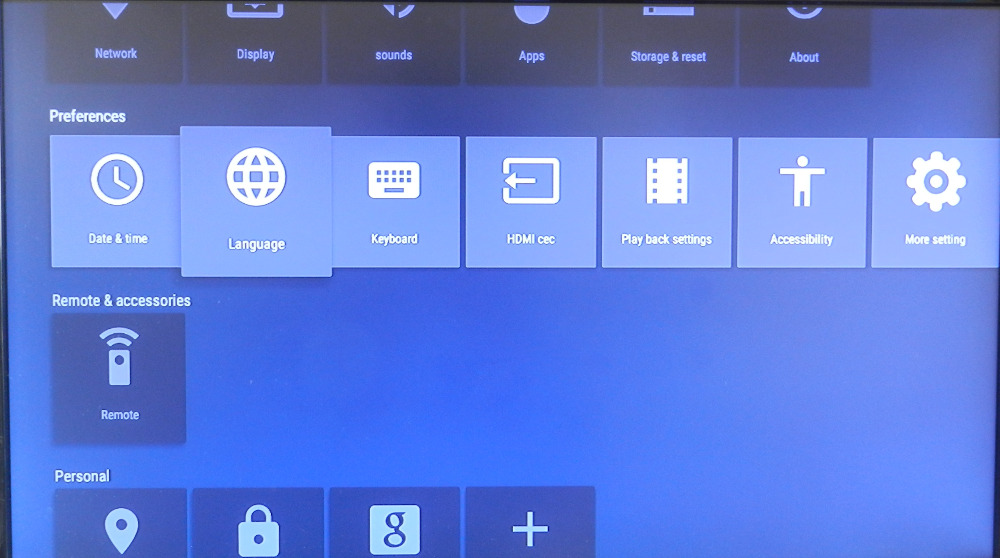 Экран настроек приставки NexBox