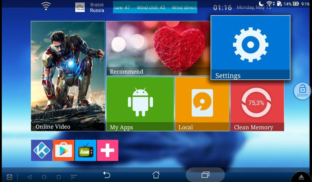 Главный экран приставки NexBox выбираем настройки