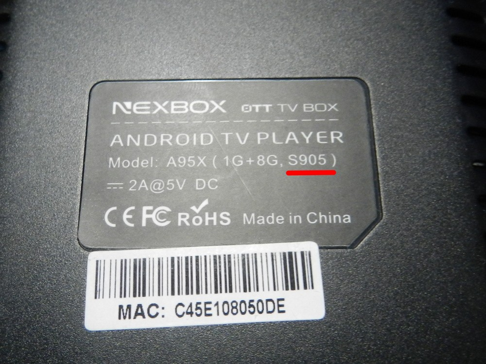 Модель приставки NexBox