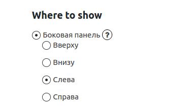 Расположение социальных кнопок в боковой части сайта