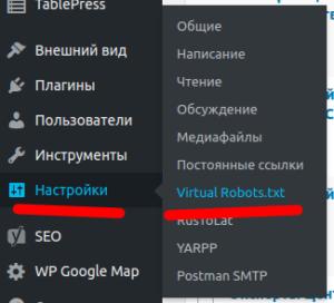 Настройки плагина Virtual robots.txt