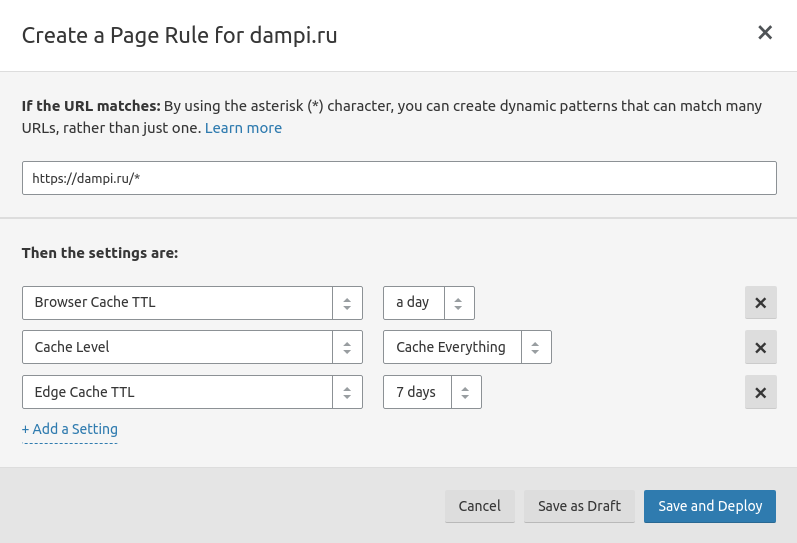 Добавление правил в Cloudflare