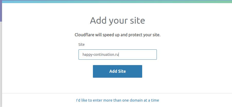 Добавление сайта в Cloudflare