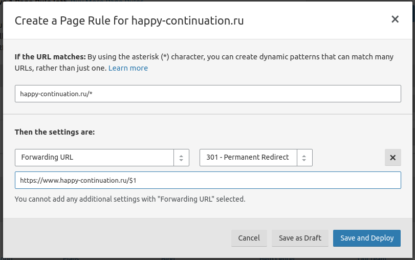 Создание page rules для домена с www