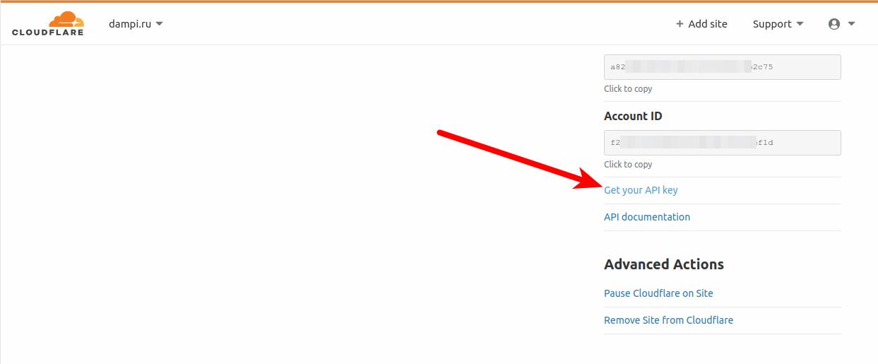 Сссылка Get your API key в разделе информации о сайте