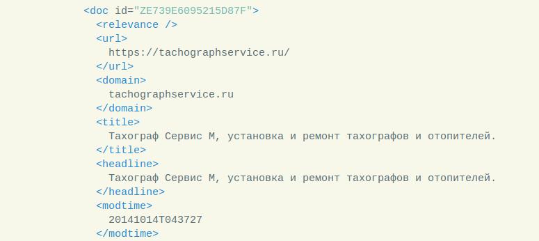 Дата индексации страниц восстановленного сайта